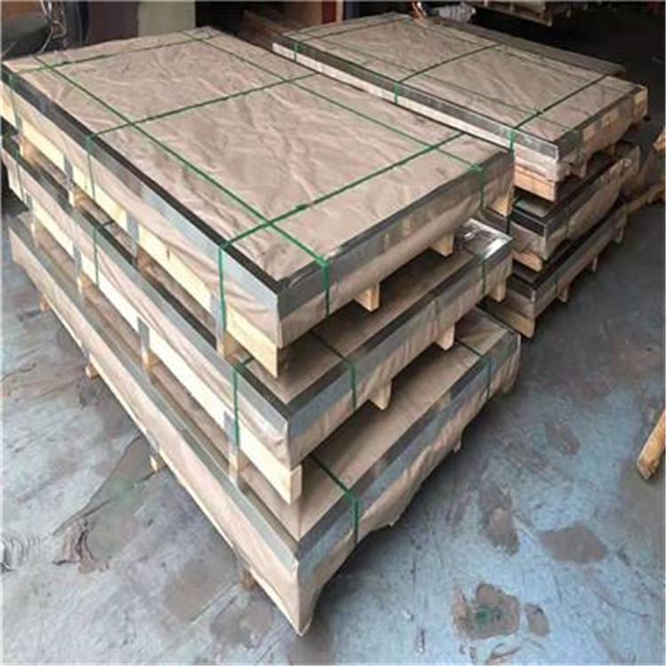 上海201不锈钢管生产厂家每吨报价