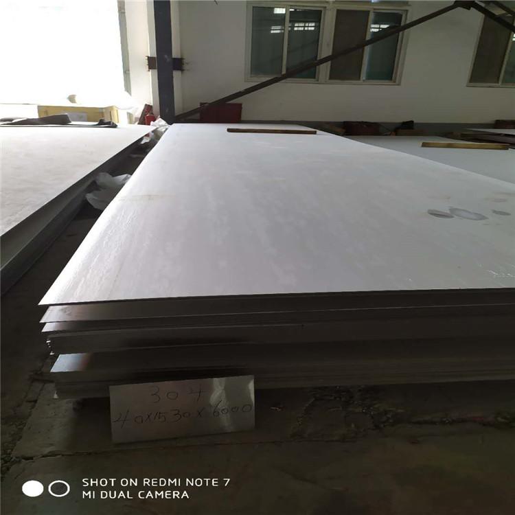 朔州哪里有卖201,304不锈钢皮欢迎来电