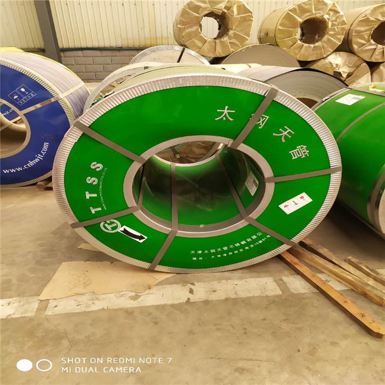 黔东南保温用-0.3毫米厚304不锈钢皮批发报价
