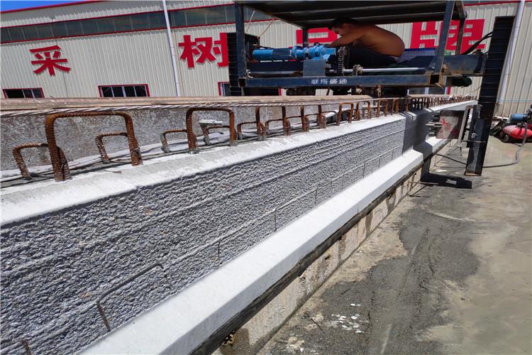 福建省三明市凿毛机的工作视频附近厂家