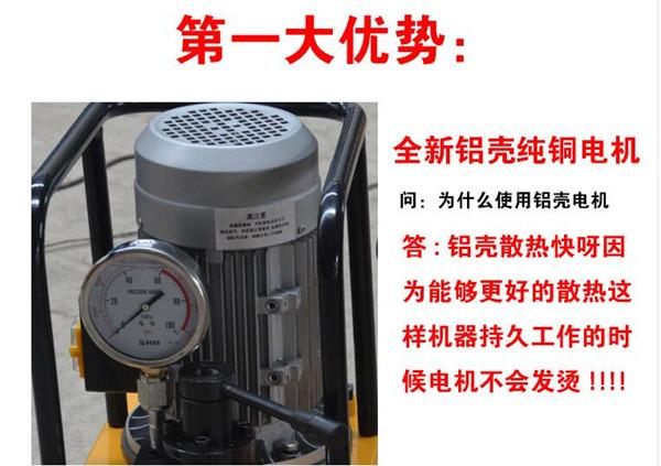 杨浦二次结构泵厂家制造厂家