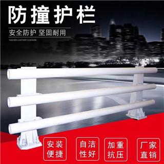 桂林不锈钢河道护栏厂家定做