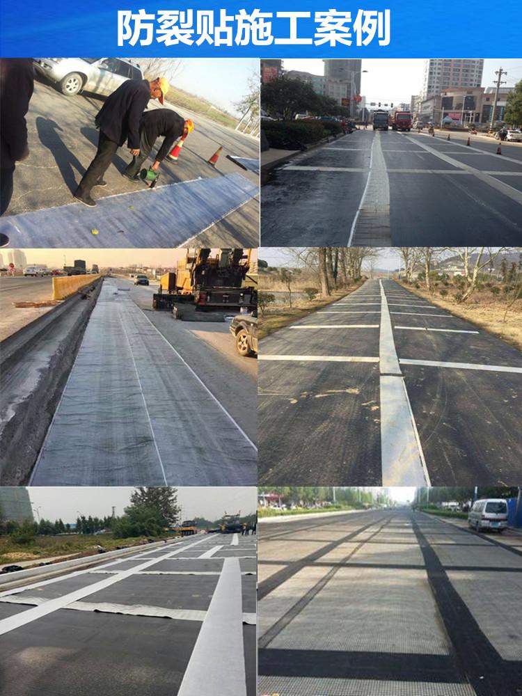 苏州公路养护用防裂贴施工