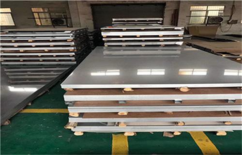 伊犁304不锈钢防滑板2020精选厂家