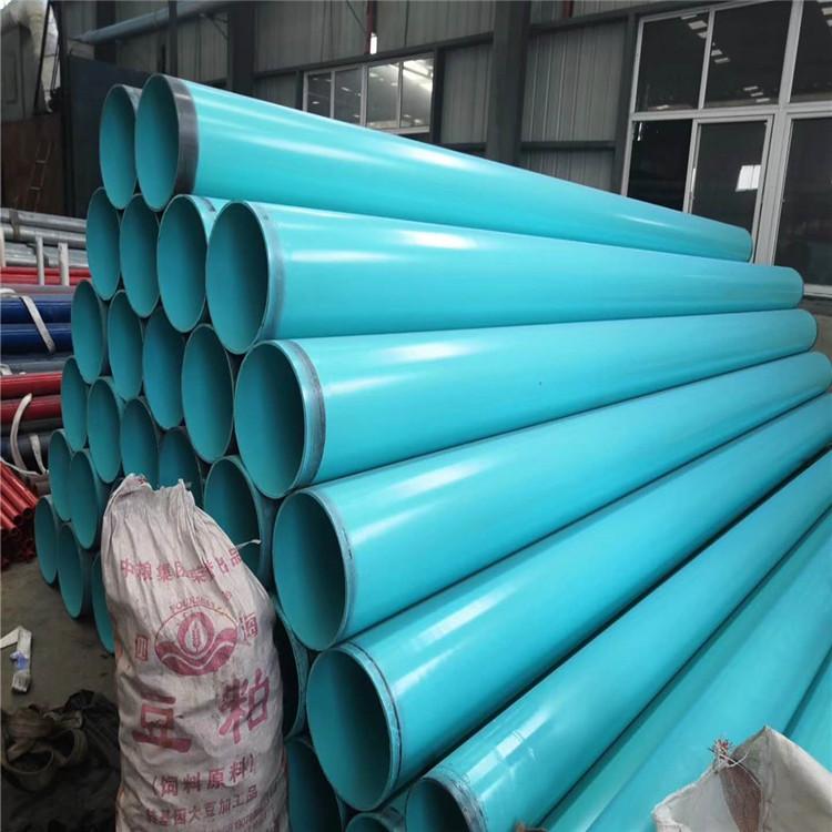 西宁DN250内外涂塑钢管厂家定制