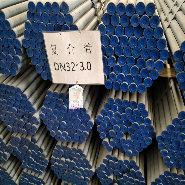 果洛大口径涂塑钢管定做加工