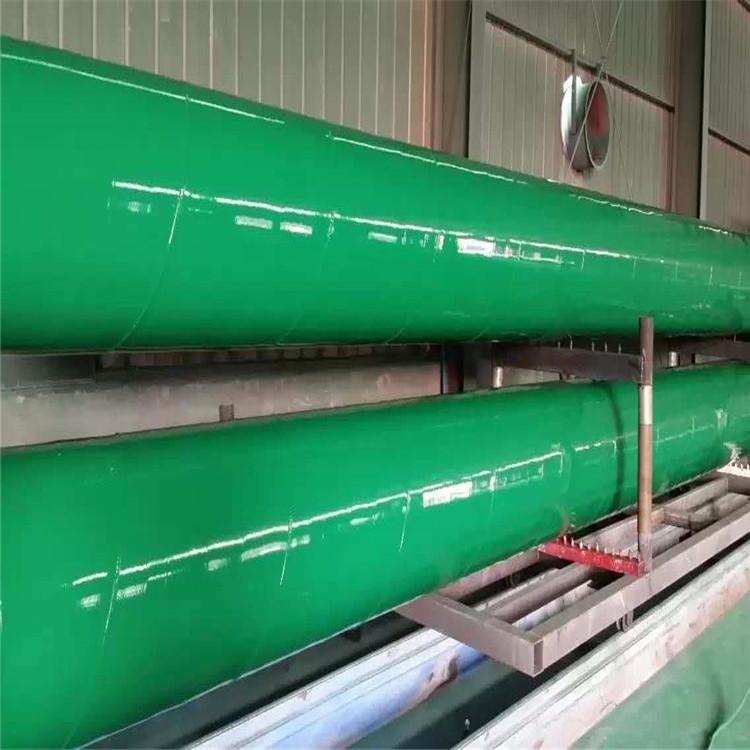 海东DN200涂塑钢管代理商