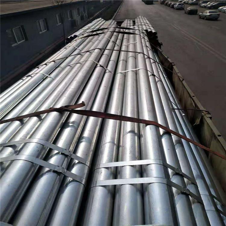 果洛DN150内外涂塑复合钢管品种齐全