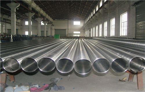 佳木斯薄壁不锈钢管多少钱一吨