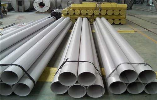 阳泉310S不锈钢管代理商