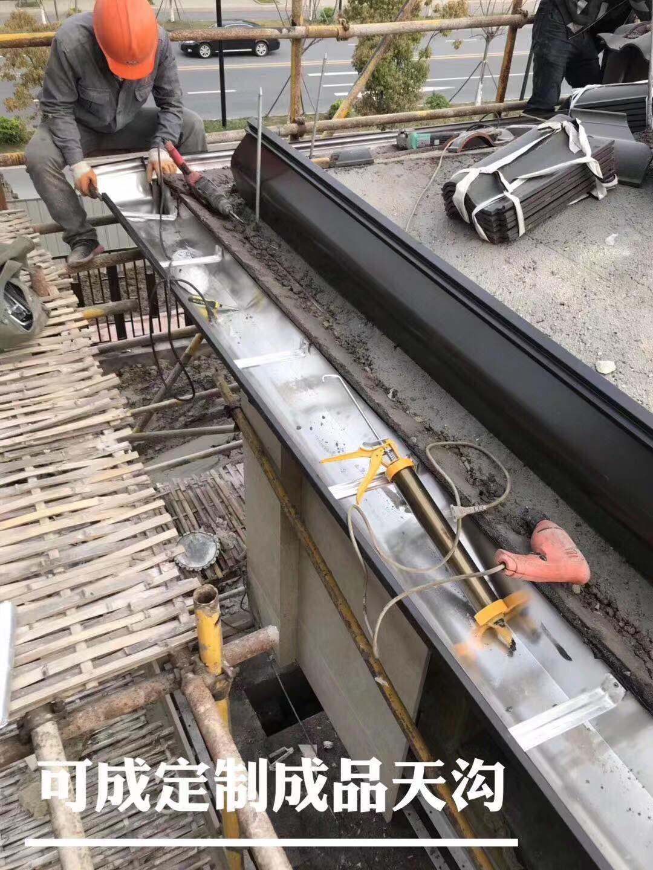 海北彩铝与水槽安装方便吗