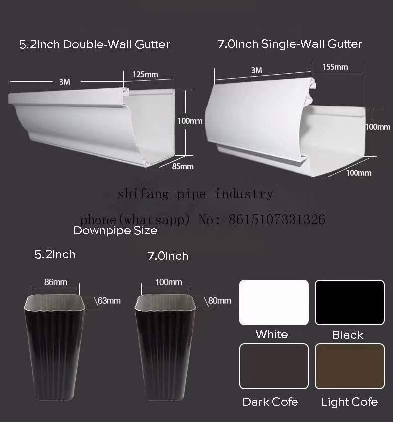 承德PVC檐槽一套房子需要多少米