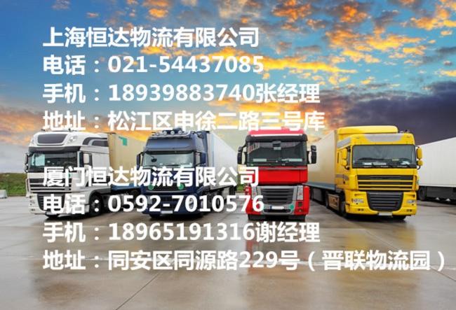 零部件的采购,储存,包装,配送,信息服务,系统规划设计等供应链一体化